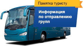 attention-bus2.png